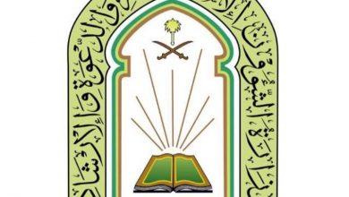 Photo of إغلاق 12 مسجداً في 5 مناطق بعد ثبوت 12 إصابة كورونا.. 4 منها في الرياض