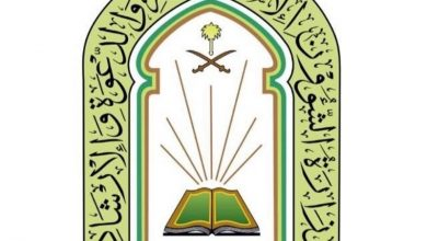 Photo of الشؤون الإسلامية تؤكد على الالتزام بمدة الانتظار بين الأذان والإقامة