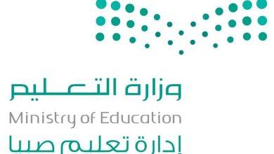 "Photo of ""تعليم صبيا"" يحقق 13 ميدالية في مسابقة ""كانجارو موهبة 2021"""