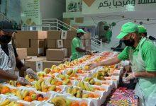"""Photo of جمعية """"إكرام"""" تخدم أكثر من 270 ألف مستفيد في أول أسبوع من رمضان"""