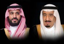 Photo of القيادة تُعَزي السيسي في ضحايا حادث قطار محافظة القليوبية