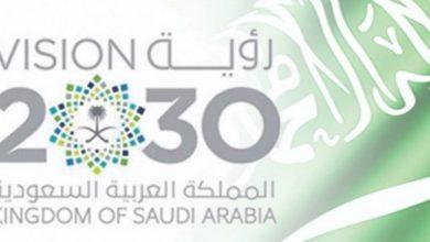 Photo of رؤية 2030 وظّفت إمكانات المملكة الطبيعية والبشرية والمالية وصنعت الإنجازات