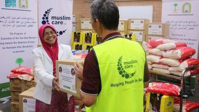 Photo of برنامج خادم الحرمين يواصل توزيع السلال الغذائية على الصائمين في أستراليا