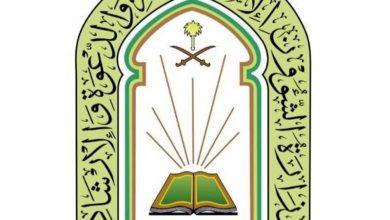 "Photo of ""الشؤون الإسلامية"" تغلق 29 مسجداً مؤقتاً في 8 مناطق"