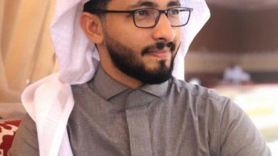 "Photo of ""المدخلي"" يحتفل بتخرج ابنه في كلية الطب"