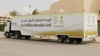 Photo of وحدات الأحوال المدنية المتنقلة بمنطقة الجوف تقدم خدماتها في مركز الحديثة