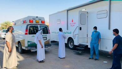 Photo of مستشفى دومة الجندل العام ينظم حملة تبرع بالدم