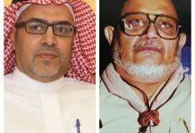 Photo of الرائد الكشفي محمد النجار شاهد على تأريخ الاعتراف بالكشافة السعودية عربياً وعالمياً