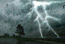 Photo of جازان.. أمطار رعدية ورياح نشطة تتواصل حتى 8 مساء