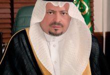 """Photo of """"صحتك أمانة"""".. مبادرة توعوية تستهدف 100 ألف مسافر على جسر الملك فهد"""