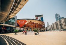 "Photo of ""هيئة تطوير بوابة الدرعية"" تبدأ مشاركتها في معرض سوق السفر العربي الـ 28 بدبي"
