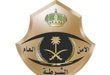 Photo of شرطة نجران تضبط 53 مواطنًا في تجمع مخالف للإجراءات الاحترازية