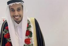 "Photo of ""عبدالخالق خواجي"" يحتفل بعقد قرانه في صبيا"