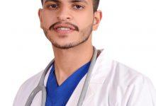Photo of يزيد صالح نزال العشيشان يحصل على درجة البكالوريوس من كلية الغد للعلوم الطبية التطبيقية الدولية