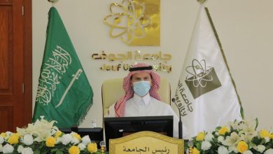 Photo of رئيس جامعة الجوف يترأس الاجتماع التشاوري