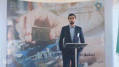 Photo of تكليف العتيبي عميداً للكلية التقنية بالجوف