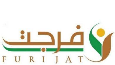 Photo of المديرية العامة للسجون: حجم التبرعات في «فرجت» منذ بداية رمضان 123 مليون ريال