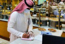 "Photo of ""بلدية القريات "": جولات مكثفة للتأكد من تطبيق الاجراءات الاحترازية والوقائية قبل العيد"