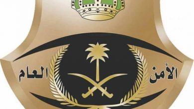 Photo of شرطة منطقة الجوف: القبض على مواطنين قاما بالسطو المسلح على أحد المحال التجارية في محافظة القريات