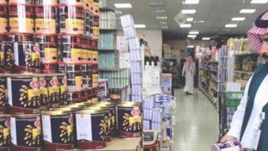 Photo of 740جولة تفتيشية نفّذتها فرق وزارة التجارة بالجوف لحماية المستهلك
