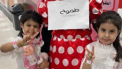"""Photo of جمعية طموح لرعاية الطفولة بالقريات تنفذ مبادرة """"فرحة طفل"""""""