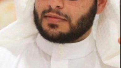 Photo of رجل العطاء والوفاء