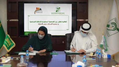 Photo of توقيع اتفاقية شراكة بين جمعية أصدقاء ذوي الإعاقة وجمعية سمعية