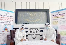 Photo of مدير جمعية البر الخيرية يوقع اتفاقية مع مدير مجمع ماس الطبي العام بالقريات