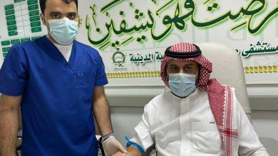 Photo of مستشفى صوير العام ينظم حملة التبرع بالدم