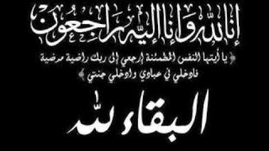 Photo of الشيخ غازي السبيلة في ذمة الله