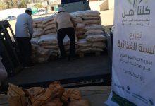 Photo of بر طبرجل توزع 1140 سلة غذائية على مستفيديها