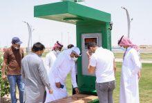 Photo of بلدية العيساوية تدشن الكراسي الذكية والعاب الاطفال بالحديقة النموذجية