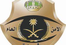 Photo of شرطة منطقة حائل: القبض على مواطن ارتكب (9) جرائم بذات النمط والسلوك الإجرامي