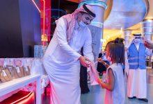"""Photo of جمعية كيان للأيتام تقيم مبادرة """"فرحة العيد"""" لأبنائها الأيتام بالتعاون مع فريق قوة عطاء"""