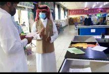 Photo of بلدية القريات : ١١٨ جولة رقابية للتأكد من تطبيق قرار منع دخول غير المحصنين بالمنشأت والمراكز التجارية