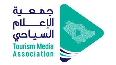"Photo of الإعلام السياحي يدشن 4 فعاليات في مهرجان ""صفري بيشة"""