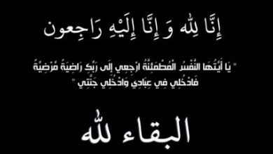 Photo of قياض العتيقي في ذمة الله… والصلاة على جنازته عصر اليوم