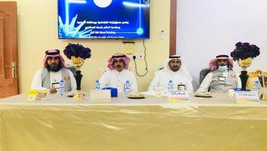 Photo of جمعية البر الخيرية بالنبك ابوقصر تعقداجتماعها العمومي السنوي