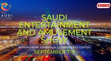 Photo of امبيد تحتفل بالعودة للمشاركة في معرض الترفيه والتسلية السعودي (SEA) القادم 2021