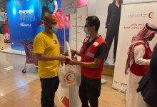 """Photo of """"الهلال الأحمر بجدة"""" يشارك في اليوم العالمي للإسعافات الأولية"""