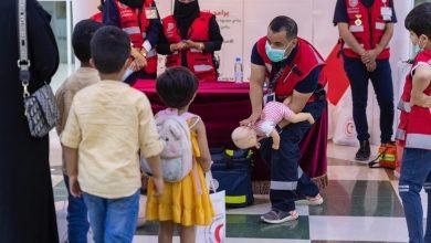 Photo of الهلال الأحمر بالجوف يحتفي باليوم العالمي للإسعافات الأولية