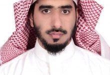 Photo of عبدالرحمن بن فهيد الشراري مشرفًا على وحدة التوعية الفكرية بتعليم القريات
