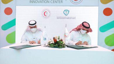 Photo of الهلال الأحمر السعودي ينضم إلى الشبكة الوطنية لمراكز دعم الملكية الفكرية