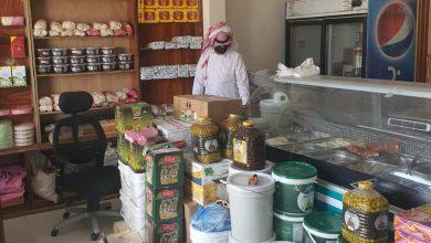 Photo of بلدية طبرجل تصادر وتتلف 170 كيلو من الجبان والمواد الغذائية