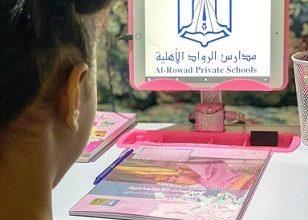 """Photo of جمعية كيان """" تثمن وتشكر عطاء التعليمية"""" لتسجيل"""" 100 """" من أبنائها في جميع المراحل التعليمية"""