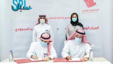 """Photo of المركز الوطني للفعاليات يوقع مذكرة تفاهم مع مؤسسة البريد السعودي """"سبل"""""""