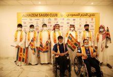 Photo of نادي الحزم .. يواصل تنفيذ مبادرة (همم وقمم) في مباراته ضد الهلال