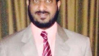 Photo of الدكتور مفرح مسلم العازمي يحصل على درجة الدكتوراه في الطب النووي والرنين المغناطيسي