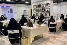 Photo of اختتام برنامج ( فن الريزن ) بثقافة وفنون الأحساء