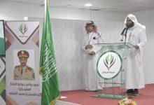 Photo of ديوانية الشرافاء تستضيف العقيد ركن عبدالرحمن الودعاني الذي فقد أحد ذراعيه دفاعاً عن الوطن